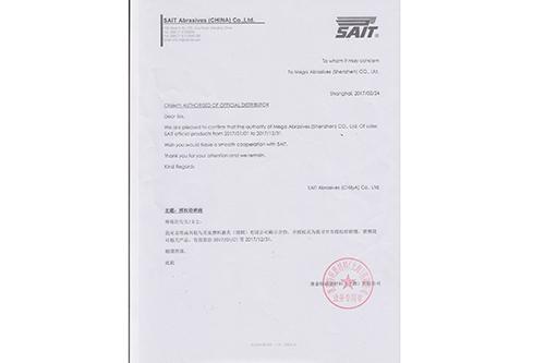 意大利SAIT品牌授权书