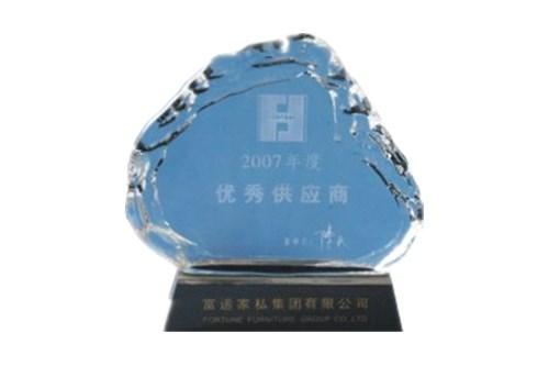 合作客户颁发的奖杯
